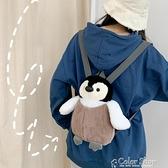 可愛企鵝雙肩背包網紅同款毛毛包女新款百搭學生書包 快速出貨