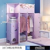樹脂衣櫃 簡易衣櫃簡約現代經濟型布衣櫥塑料組裝宿舍租房單人收納【雙十一狂歡】