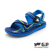 G.P 兒童簡約休閒兩用涼鞋 -藍(另有粉、 綠)