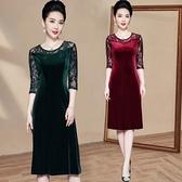 中袖洋装 中年女裝媽媽洋裝中老年過膝四五十歲中袖闊太太高貴洋氣夏裝女 Korea時尚記
