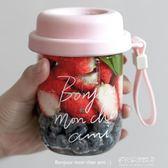便攜耐熱玻璃杯女水杯子學生時尚水瓶韓國創意可愛迷你水壺隨行杯 多莉絲旗艦店