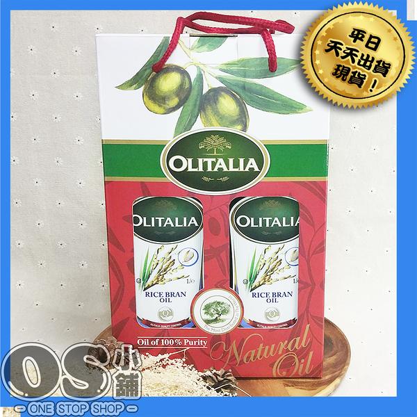 (現貨免運) 奧利塔玄米油 禮盒組(1000mlx2)   OS小舖