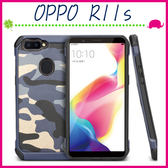 OPPO R11s 6吋 Plus 6.4吋 迷彩系列手機殼 軍事迷彩風保護套 二合一背蓋 軍旅風手機套 防摔保護殼