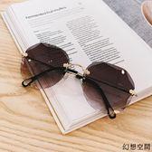 無框太陽鏡 大框個性 網紅 明星款 蛤蟆鏡 墨鏡女眼鏡