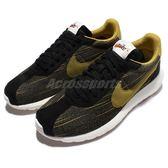 【五折特賣】Nike 休閒慢跑鞋 Wmns Roshe LD-1000 黑 黃 運動鞋 流行 女鞋【PUMP306】 819843-007