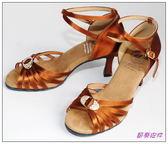 節奏皮件~國標舞鞋拉丁鞋款編號7857 緞面鑲鑽舞鞋咖啡緞