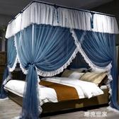 宮廷伸縮蚊帳1.5m三開門落地不銹鋼1.8m床雙人家用歐式簡約紋帳MBS『潮流世家』