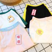 KZ 可DIY高級簡約T恤 寵物狗狗衣服春夏短袖泰迪犬貓咪服裝薄款 卡布奇诺