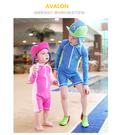 [韓風童品] 韓國Avalon兒童泳衣 男女童游泳衣 環保親膚速亁泳衣 抗紫外線防曬游泳衣