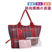 媽媽包 超輕量防水多功能多隔袋手提肩背時尚媽媽包-紅色 買一送三配件組