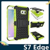 三星 Galaxy S7 Edge 輪胎紋矽膠套 軟殼 全包帶支架 二合一組合款 保護套 手機套 手機殼