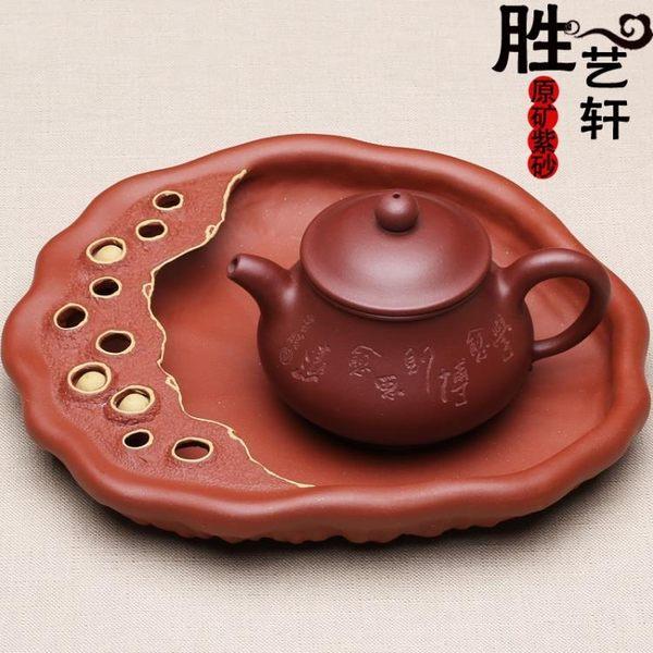 [超豐國際]宜興功夫茶具配件茶盤茶海干泡臺蓮蓬蓮子壺托杯托1入