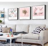 北歐壁畫三聯畫客廳裝飾畫現代簡約掛畫【極簡生活】