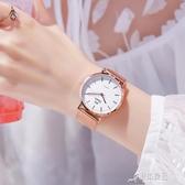 手錶女士學生韓版簡約時尚潮流防水休閒大氣石英女錶抖音網紅