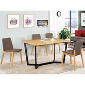 餐桌 MK-976-2 吉莉安4.3尺餐桌【大眾家居舘】