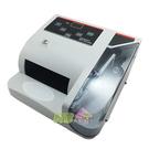 LED 輕便式點鈔機 (HL-V10)