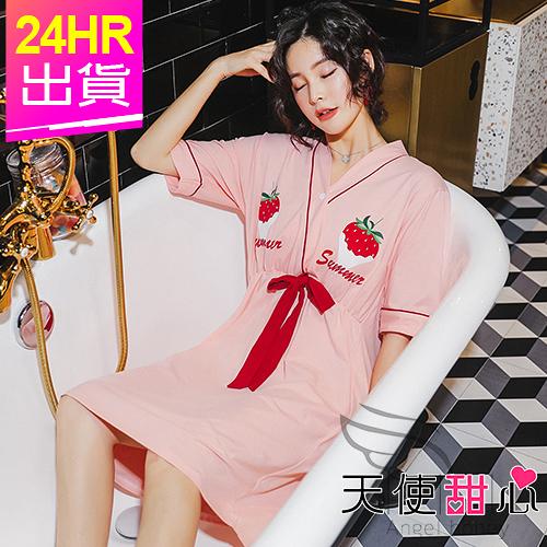 短袖連身睡衣 粉 可愛大草莓 印花一件式睡裙 日系簡約休閒居家服 天使甜心Angel Honey
