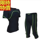 緊身衣套裝含健身重訓衣+緊身褲-透氣舒適跑步訓練運動服6款69m36【時尚巴黎】