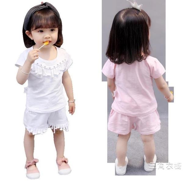 套裝兒童短袖套裝2020夏季裝韓版女童夏裝1-2-3-4歲女寶寶T恤短褲童裝潮