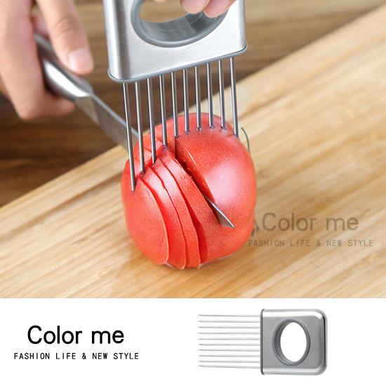 不銹鋼洋蔥叉 洋蔥切 插肉針 304 蔬菜 水果 切菜 保護器 切片 固定器【P464】color me
