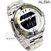 ALBA雅柏錶 雙顯機芯 時尚電子款腕錶 男錶 灰x銀x黃 AZ4019X1 N021-X003Y 全新現貨  運動錶
