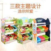 兒童玩具收納架儲物架寶寶多功能書架多層收納玩具架櫃 晴川生活館 NMS