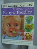 【書寶二手書T8/保健_ZBA】Feeding Your Baby and Toddler_Annabel Karmel