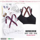 【Osun】雙色美肩交叉波紋小可愛運動內衣(附胸墊,CE176-651)