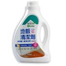 【奇奇文具】無醛屋GreenKey 1000ml 屋除甲醛地板萬用抗菌清潔劑