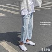 夏季新款牛仔褲男韓版潮流寬鬆休閒老爹褲港風復古淺色九分直筒褲 PA17485『美好时光』