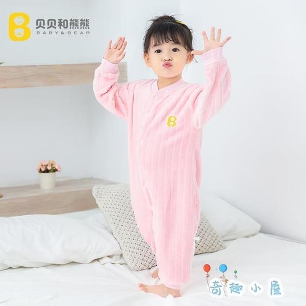 連身衣寶寶法蘭絨連體衣男女珊瑚絨加厚家居服睡衣【奇趣小屋】