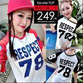 克妹Ke-Mei【AT50468】RESPE78 歐美妞龐克字母圖印撞色棒球袖T恤上衣