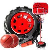 輪胎1.5米兒童籃球架  可升降兒童籃球架戶外鐵框寶寶投籃框架igo 3c優購
