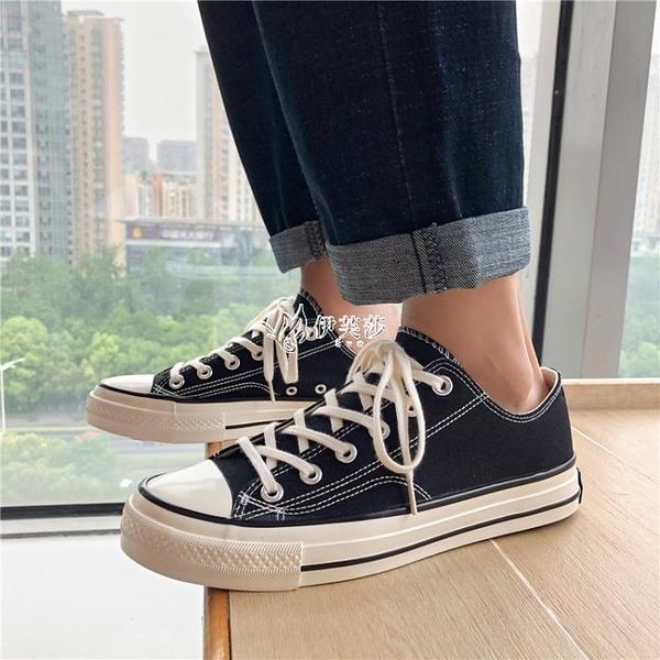 帆布鞋 帆布鞋男韓版休閒板鞋百搭潮鞋透氣學生布鞋夏季小白鞋情侶鞋子男