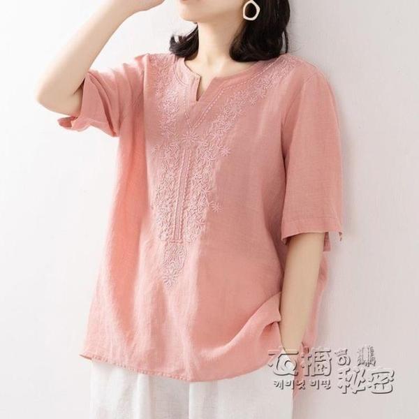 棉麻上衣 文藝復古純色V領刺繡花亞麻棉襯衫棉麻短袖t恤女寬松大碼套頭上衣 衣櫥秘密