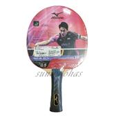 (A9)Mizuno 美津濃 桌球拍 刀板MA100 已貼膠皮與框貼 83GTT86027(一次購兩支 送球) [陽光樂活]