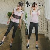 瑜伽服女專業運動套裝
