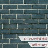 3d墻貼體磚紋客廳臥室背景墻墻紙自粘防水自貼壁紙裝飾墻貼貼紙igo 貝兒鞋櫃