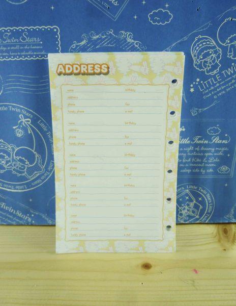 【震撼精品百貨】Thunder Bunny & Wonder Mew閃電邦尼兔~補充內頁-地址