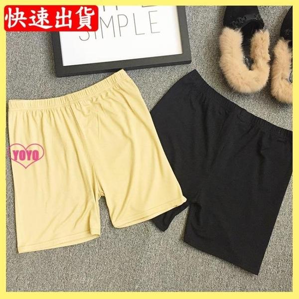 YoYo 中大尺碼莫代爾棉質內搭褲防走光短褲(XL-3L)240斤可穿AI1023