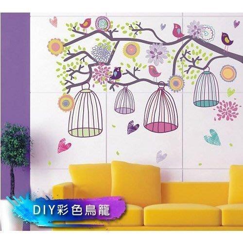 壁貼 兒童房 店面 佈置 卡通 DIY 牆貼 組合貼 花樹 彩色鳥籠