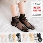 5雙|玻璃絲襪子水晶襪女絲襪純棉底淺口短筒船襪蕾絲襪短襪夏季薄款【時尚大衣櫥】