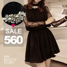 SISI【D6037】俏皮甜美立領鑲鑽蕾...