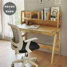 書桌 辦公桌 工作桌 電腦桌 桌 書架【I0023-B】SHU移動式書桌+書架(兩色) 收納專科