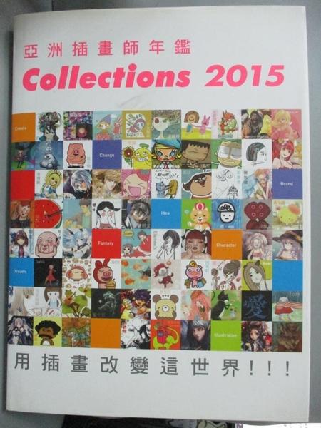 【書寶二手書T7/藝術_J2A】亞洲插畫師年鑑Collections 2015_劉睿龍統籌