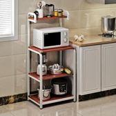 廚房微波爐置物架落地多層家用電飯煲 烤箱架子廚房用品不銹鋼架 NMS 滿天星