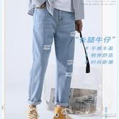 夏季薄款淺色寬鬆牛仔褲男士潮牌破洞百搭九分褲子男韓版潮流夏天(免運快出)