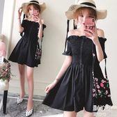 一字領洋裝夏裝性感小黑裙大碼女裝一字領小禮服連身裙減齡 JY2551【潘小丫女鞋】