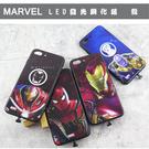 MARVEL漫威iPhone 6/6s7/8 Plus LED發光鋼化玻璃殼_電影版