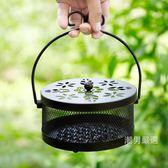 優惠兩天-蚊香盒蚊香盒戶外防火帶蓋可掛創意香爐家用室內便攜式多功能鏤空蚊香盤